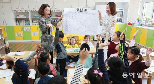 다문화국제혁신학교 경기 시화초 수학과목 중국어 병행수업 현장